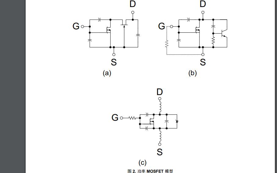高速开关应用的MOSFET和IGBT栅极驱动器电路的基本原理和资料说明