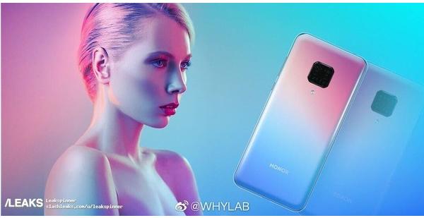 荣耀V30 PRO曝光采用了浴霸设计搭载麒麟990芯片配色十分惊艳