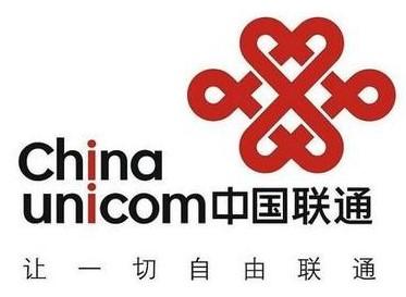 中国联通:明年下半年有可能出现千元5G手机