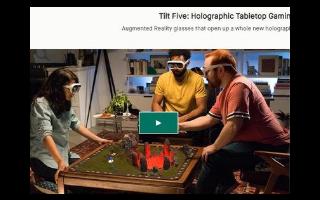 Tilt Five AR头显众筹远超目标 即将推...
