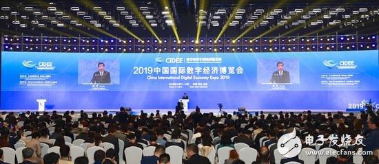 苗圩:新一轮科技革命和产业变革实现推动传统产业转型升级