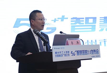 广西移动助力柳州市工人医院打造出了5G+智慧医院2.0平台