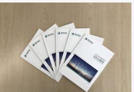 国家电网正式发布了泛在电力物联网白皮书2019