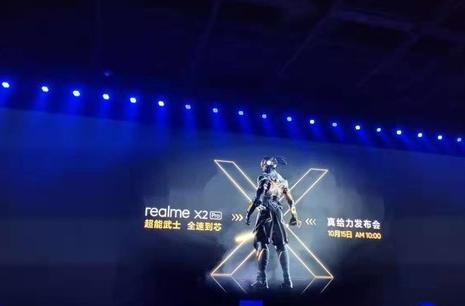 realme X2 Pro正式发布该机采用了3D玻璃设计屏占比达到了91.7%