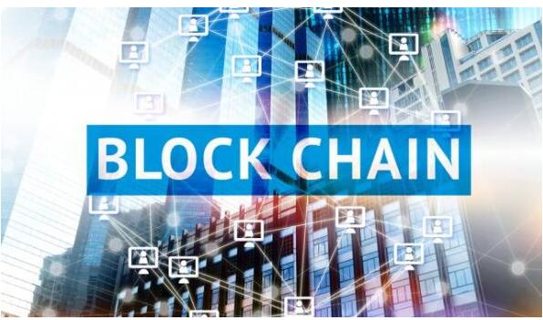 区块链在数据科学中存在什么价值