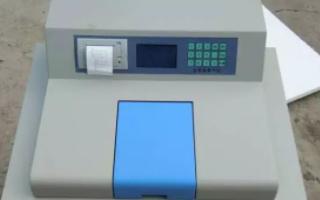 关于PiMPro Tower系列无源互调测试仪的...