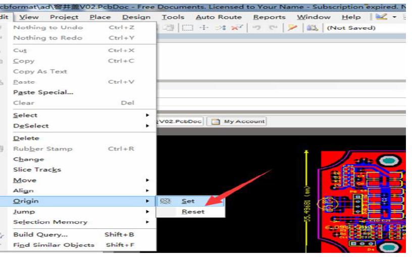 使用AD和DXP导出SMT坐标文件的步骤详细说明