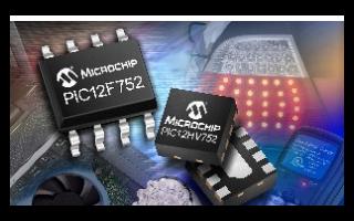 微控制器的发展趋势详细资料说明