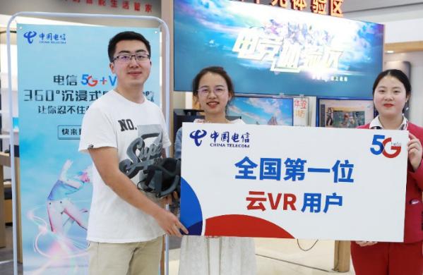 四川电信与华为携手通过10GPON技术开通了首个...