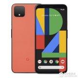 谷歌Pixel4系列正式发布 起售价约合人民币5660元