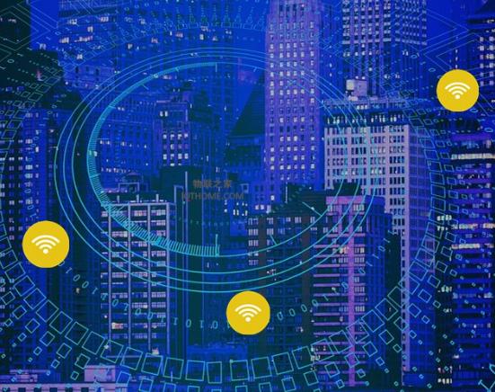 物聯網中的六種關鍵技術介紹