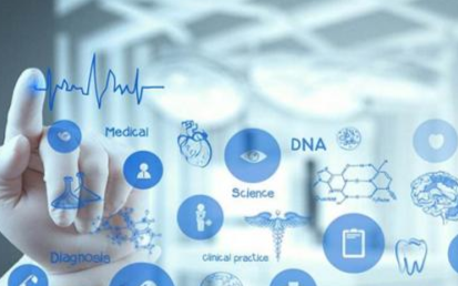 """""""互联网+""""医疗服务将进医保的发展"""