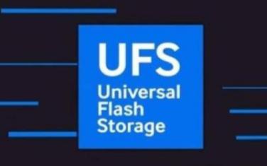为什么说UFS 3.0闪存是如今5G旗舰机的标配