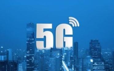 5G与WiFi6相比谁的替代性将会更强一些