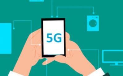 未来物联网或将成为5G网络的安全隐忧