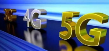 5G在技术终端和业务等层面给社会带来了巨大的变化