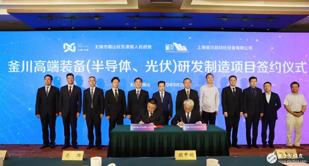 釜川高端装备研发制造项目落户江苏无锡锡山区 总投资达10.6亿元
