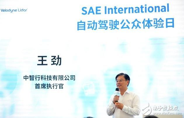 中智行CEO王劲:5G加码中国将迎来新汽车产业时代
