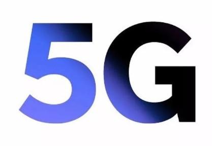 5G網絡建設成本高、難度大,期待通信用電優惠政策