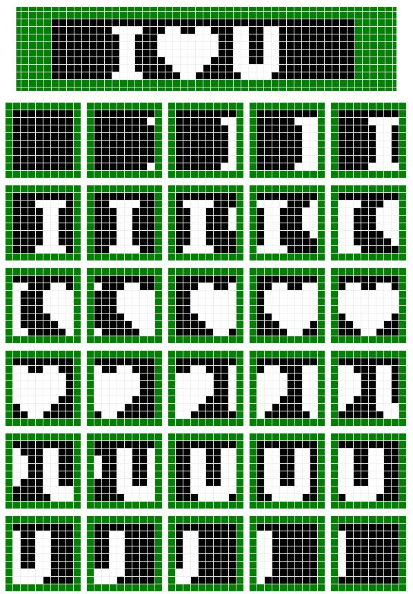 如何利用單片機實現LED點陣橫向動畫移動