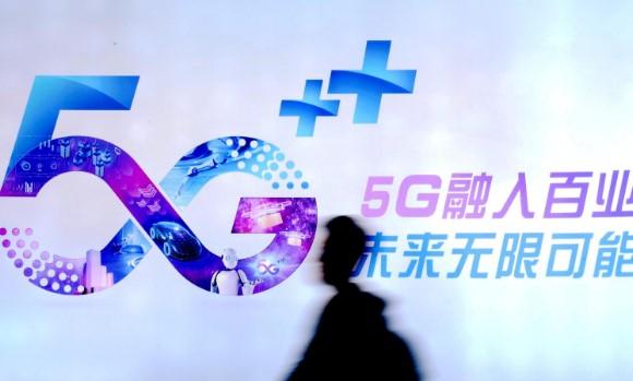 2019中国国际数字经济博览会,近百项新产品新技术亮相