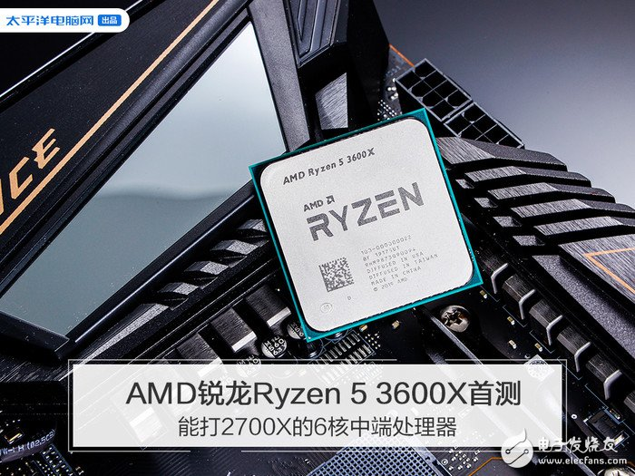 AMD锐龙Ryzen5 3600X评测 几乎可以和i7-9700K打个平手