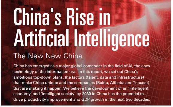 实体名单对准中国AI企业的原因是什么