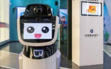 美国银行的大部分工作岗位将会被机器人取代