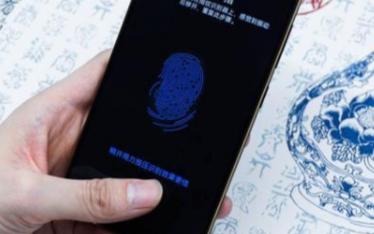 屏幕指纹触控技术对于当今智能手机的重要性