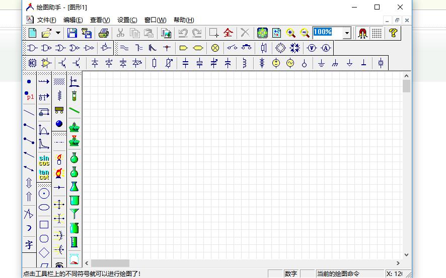 简单电路绘图助手应用程序软件免费下载