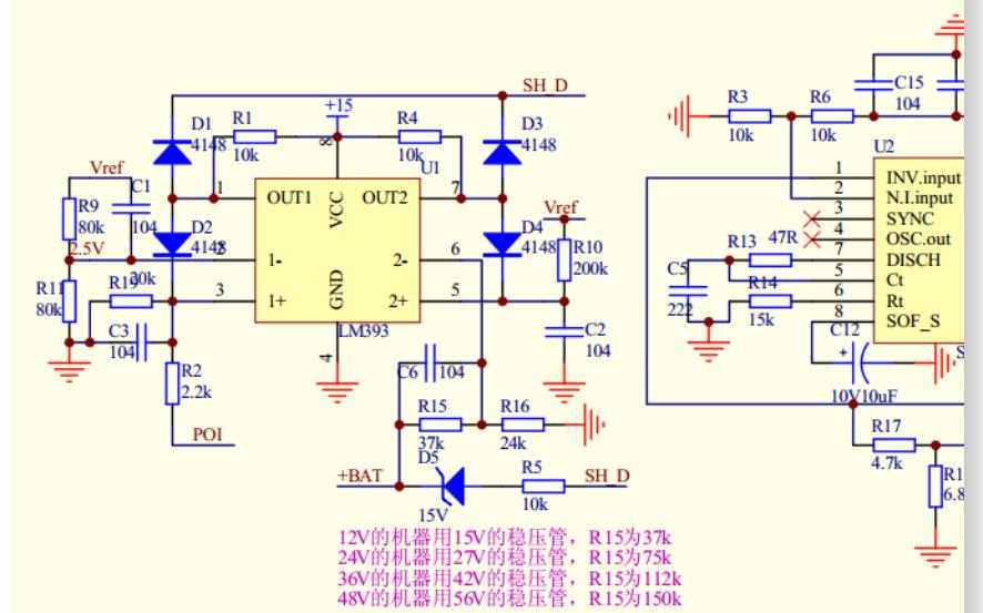 通用正弦波逆变器的设计原理图和PCB源文件及工程文件等资料免费下载