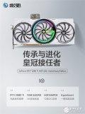 影驰RTX2080Ti HOF十周年纪念版显卡开售 售价12999元