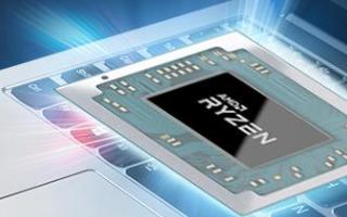 AMD联想再推爆款 小新Pro 13标压锐龙版开启预售