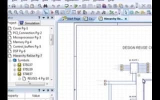 pads原理图编辑器组件信息系统帮助设计