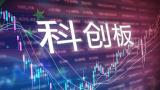 晶丰明源今日上市 发行价格56.68元/股