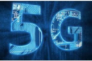 5G与工业互联网融合应用还需要解决哪些问题