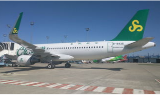 春秋航空接收了一架全新的空客A320NEO飛機