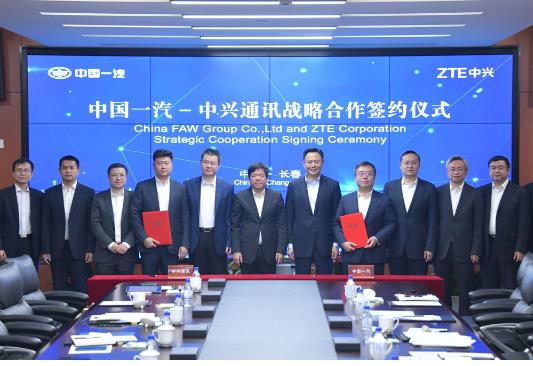 中国一汽与中兴通讯合作将共同打造5G行业应用