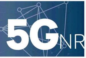 毫米波对中国5G的发展至关重要