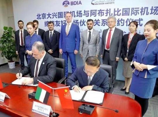 大興國際機場與阿布扎比機場合作將共同促進民航業的發展