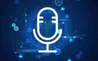 語音識別技術將使得人與機器的溝通成為可能