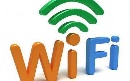 万物互联时代下智能家居中的无线wifi技术