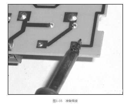 直插式元器件焊接操作步骤_直插式元器件焊接操作注意事项