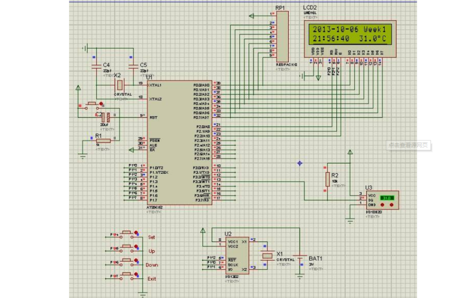 STC89C52单片机的C语言进行文件分裂的工程文件免费下载
