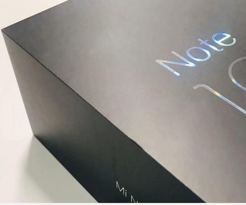小米Note 10包装盒曝光该机将采用120Hz刷新率的屏幕