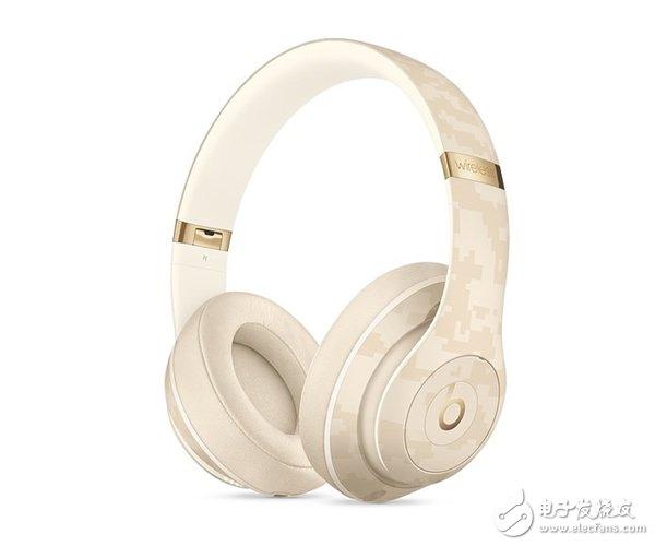 Beats发布新配色 售价2789元