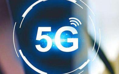 中国电信率先实现我国首个5G SA语音通话