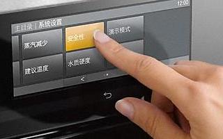 台湾工研院发表了多项软性显示及触控新技术