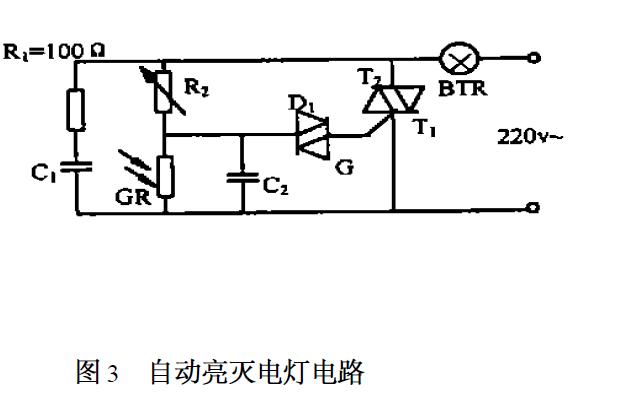如何進行光敏電阻的照度特性測試及應用光敏電阻設計自動照明燈電路