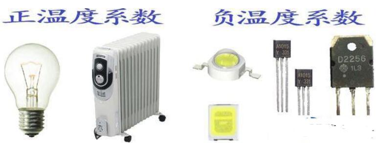 LED灯发热后电阻是如何变化的